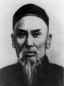 """Yang Lu Chan, known as """"Yang the Invincible"""" and grandfather of Yang Deng Fu, the inventor of Yang style Taijiquan. Image taken from www.wikipedia.org"""
